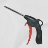 Blow-Gun-AE04